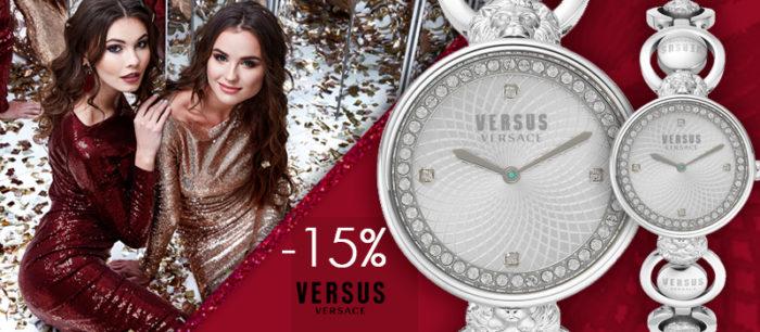versus versace christmas