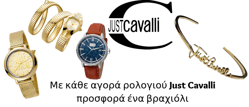 cavalli-watches-offer