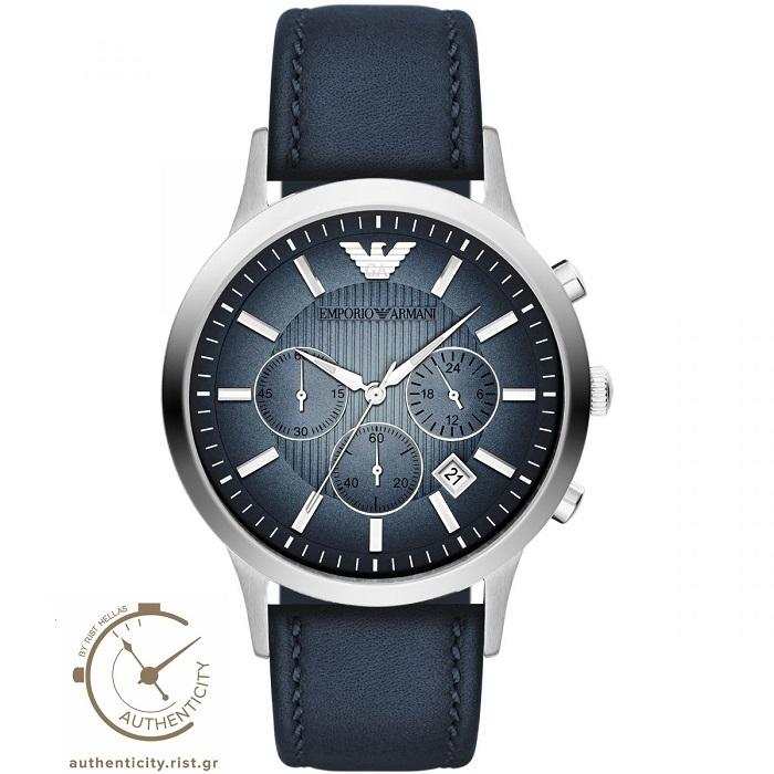 emporio armani chronograph AR2473