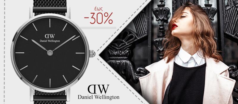 daniel-wellington-banner-october