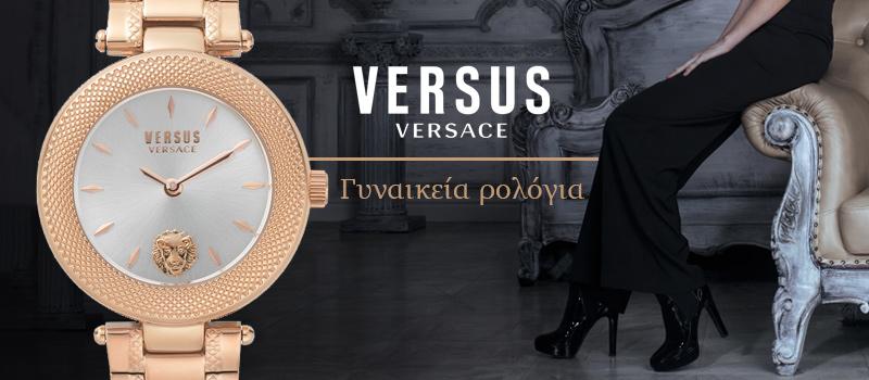 versus-versace-october-banner