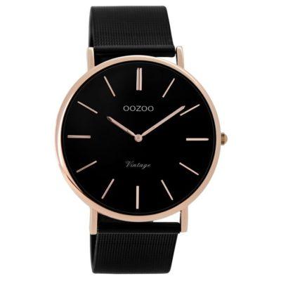 oozoo c8869 vintage