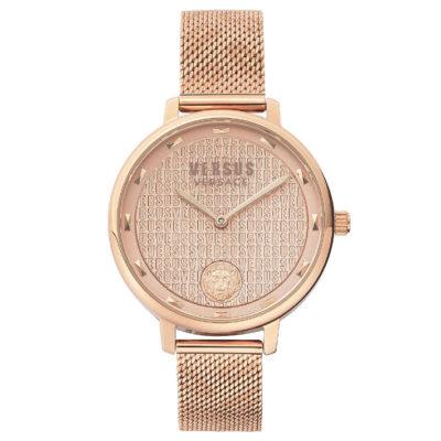 Versus Versace La Villette VSP1S1620